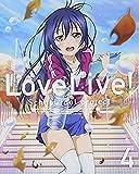 ラブライブ! 2nd Season 4【特装限定版】[Blu-ray/ブルーレイ]