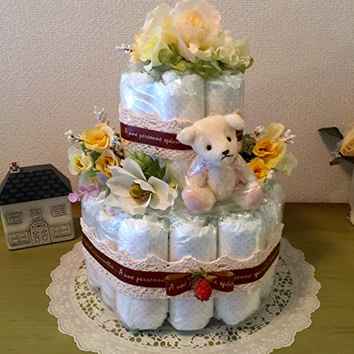 オムツケーキ 2段 Happy Yellow 男女兼用おむつケーキ出産祝 おしゃれで可愛い人気大 (はじめての肌への一番Sサイズ)