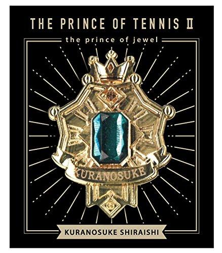 新テニスの王子様 G 白石 ブローチ