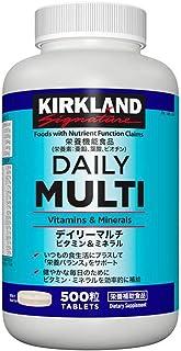 KIRKLAND Signature(カークランド)デイリー マルチビタミン & ミネラル 500 粒 Daily Multi Vitamin & Mineral 500 Count