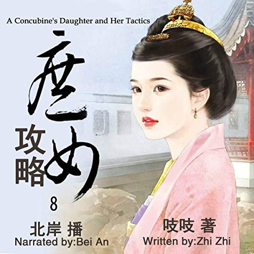 庶女攻略 8 - 庶女攻略 8 [A Concubine's Daughter and Her Tactics 8] Titelbild