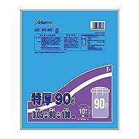 特厚90L 青 0.05×900×1000 200枚 SC-92