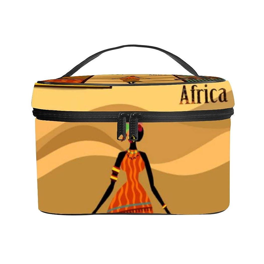 司書本を読むトピックメイクぼっくす PUレザー コスメボックス バニティポーチ アフリカの少女 民族調 化粧ボックス メイクブラシバッグ トラベルバッグ 人気 かわいい 大容量 機能的