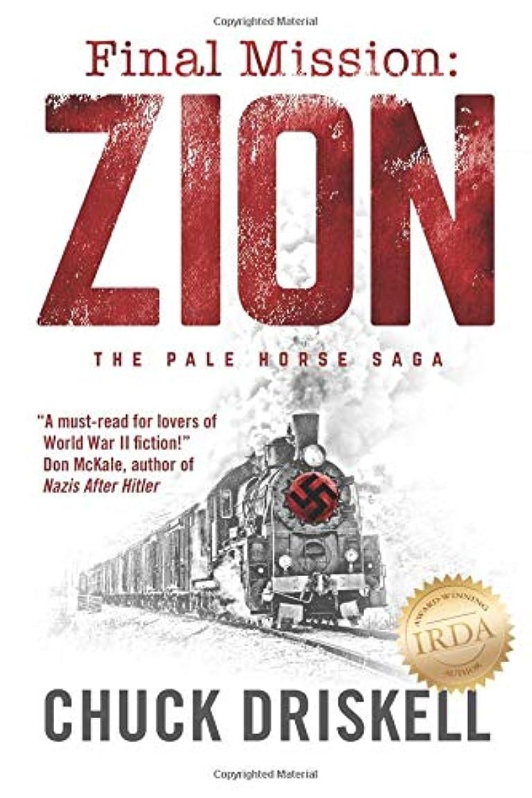 国歌ラダ熟達Final Mission: Zion: The Pale Horse Saga
