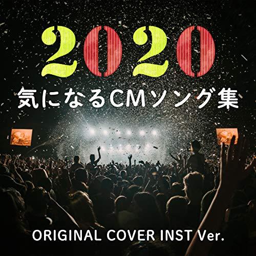 『叫べ』 男性化粧品CM ORIGINAL COVER INST Ver.