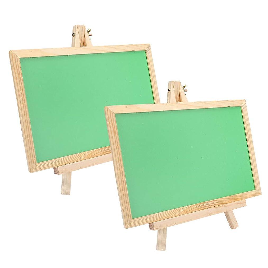 ケーブルカー反逆者有罪2ピース子供ライティングボード緑の取り外し可能な木製家具の記事執筆または絵画の小さな木製ボード可動木製家具の記事