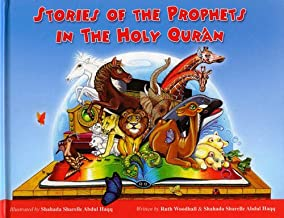 Stories of the Prophets in the Holy Qu'ran