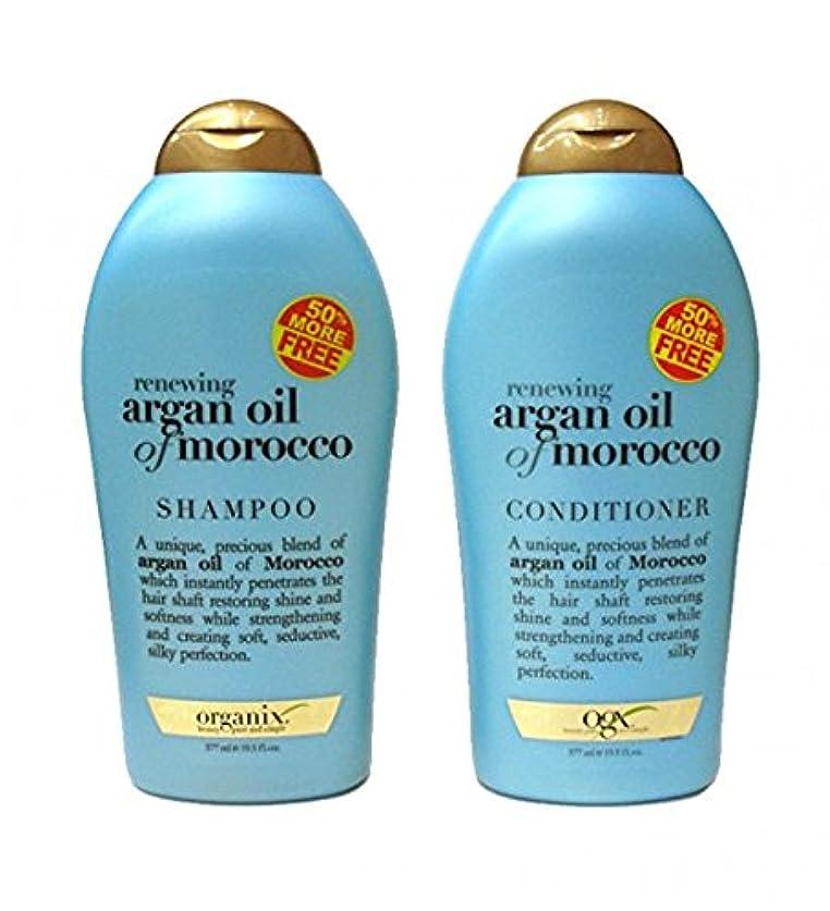 コマンドエッセンススカリーOGX Organix Argan Oil of Morocco Shampoo & Conditioner Set (19.5 Oz Set) [並行輸入品]