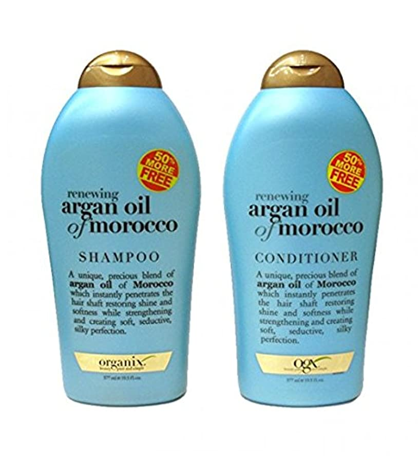 マーキングすでに空いているOGX Organix Argan Oil of Morocco Shampoo & Conditioner Set (19.5 Oz Set) [並行輸入品]