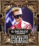 G-DRAGON 2013 WORLD TOUR~ONE OF ...[Blu-ray/ブルーレイ]