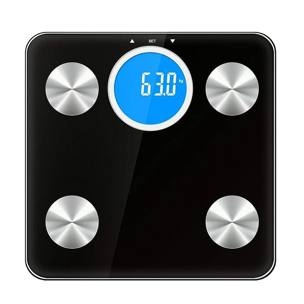 アカデミック承知しました英語の授業があります体重計 電子スケール高精度デジタルアンチスキッドバスルームスケール大人の健康失う重量の体脂肪スケール丸型バックライトディスプレイ180kg容量ブラック