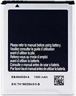 Soleadus Standard Replacement Lithium-ion Battery - 1500mah for Samsung SPH M930 Transform, Exhibit Ii 4g Sgh T679