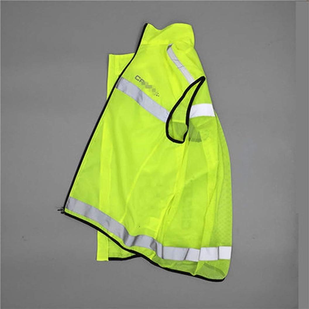 等々運賃投獄GLJJQMY 反射ベスト夜間走行乗馬用警告ベスト高視認性防水透湿快適 反射ベスト (Color : Green)