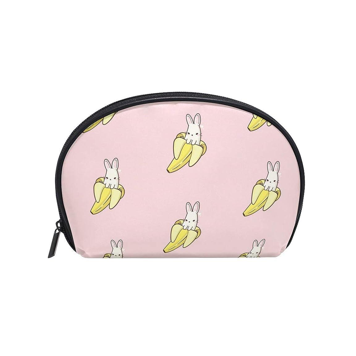 カラス維持著名な半月型 バニーバナナブナナ 化粧ポーチ コスメポーチ コスメバッグ メイクポーチ 大容量 旅行 小物入れ