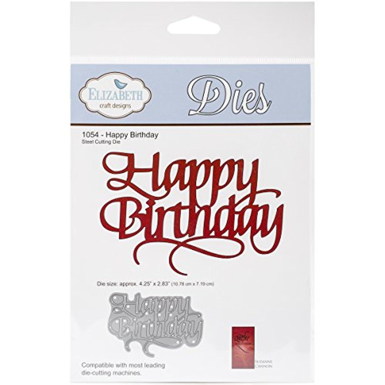 Elizabeth Craft Designs 1054 Thin Metal Die Happy Birthday, 4.25