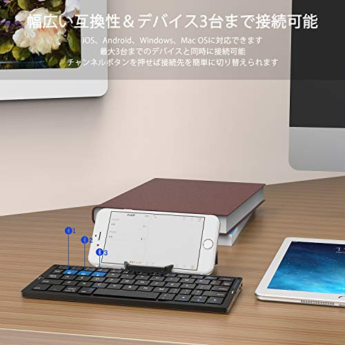 iCleverBluetoothキーボード折りたたみ式二つ折りスタンド一体型軽量薄型ワイヤレスキーボードiPad&iphone用IOS/Android/Windowsに対応IC-BK11(シルバー)