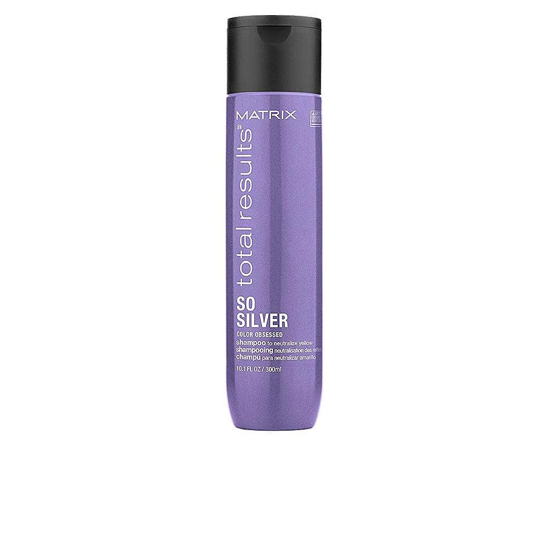 キラウエア山スカイ芝生マットリクス トータル リザルト ソー シルバー カラー オブセッション シャンプー Matrix Total Results So Silver Color Obsessed Shampoo 300 ml [並行輸入品]