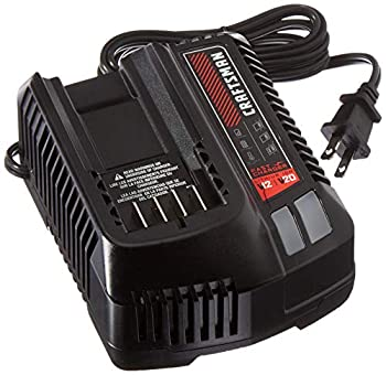 CRAFTSMAN V20 Battery Fast Charger  CMCB104