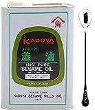 Kadoya Brand 100% Pure Sesame Oil (Sesame Oil 56 OZ, 2 Bottle) + One NineChef Long Handle Spoon Per Order
