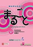 MARUGOTO JAPANESE LANGUAGE AND CULTURE STARTER A1 COURSEBOOK FOR COMMUNICATIVE LANGUAGE COMPETENCES [Paperback] The Japan Foundation(Goyal Publishers)