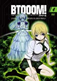 TVアニメーション「BTOOOM!」 04[DVD]