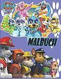 Paw Patrol Malbuch: Paw Patrol Malbuch für Kinder und Erwachsene, enthält alle hochwertigen Charaktere für Kinder im Alter von 4-8 Jahren aus der Paw Patrol Weltµ