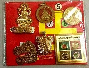 Mahalaxmi chalisha Yantra with Lakshmi,Coin,Tortoise,laxmi Pendant & charan