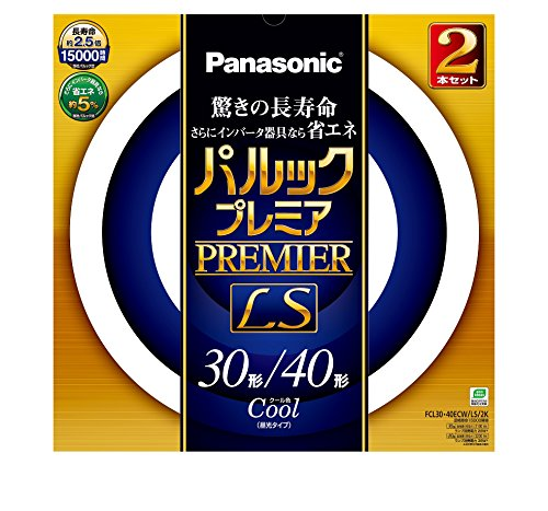 パルックプレミアLS 30+40W クール色 FCL3040ECWLS2K