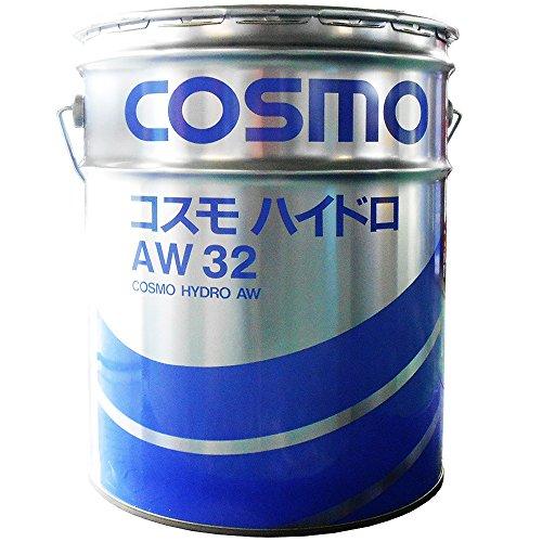 【3缶セット】コスモ ハイドロ AW32 (ロングライフタイプ 耐摩耗性 油圧作動油) 20L缶 (事業者様限定) (3, ハイドロ 32)