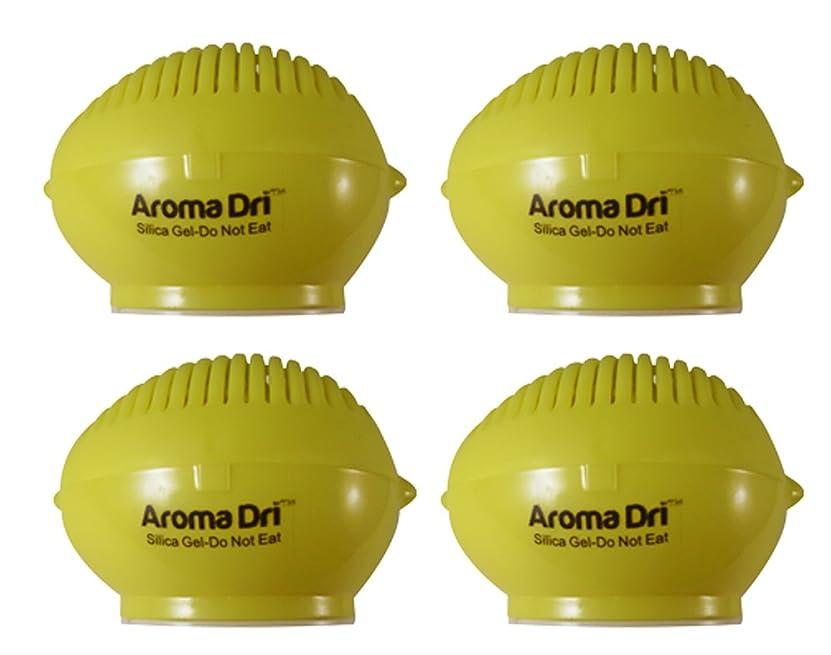 オーディションバナー大使館Aroma Dri 50gm ラベンダーの香り シリカゲルレモン容器 4-Pack LEMON50LAVENDER-4PK