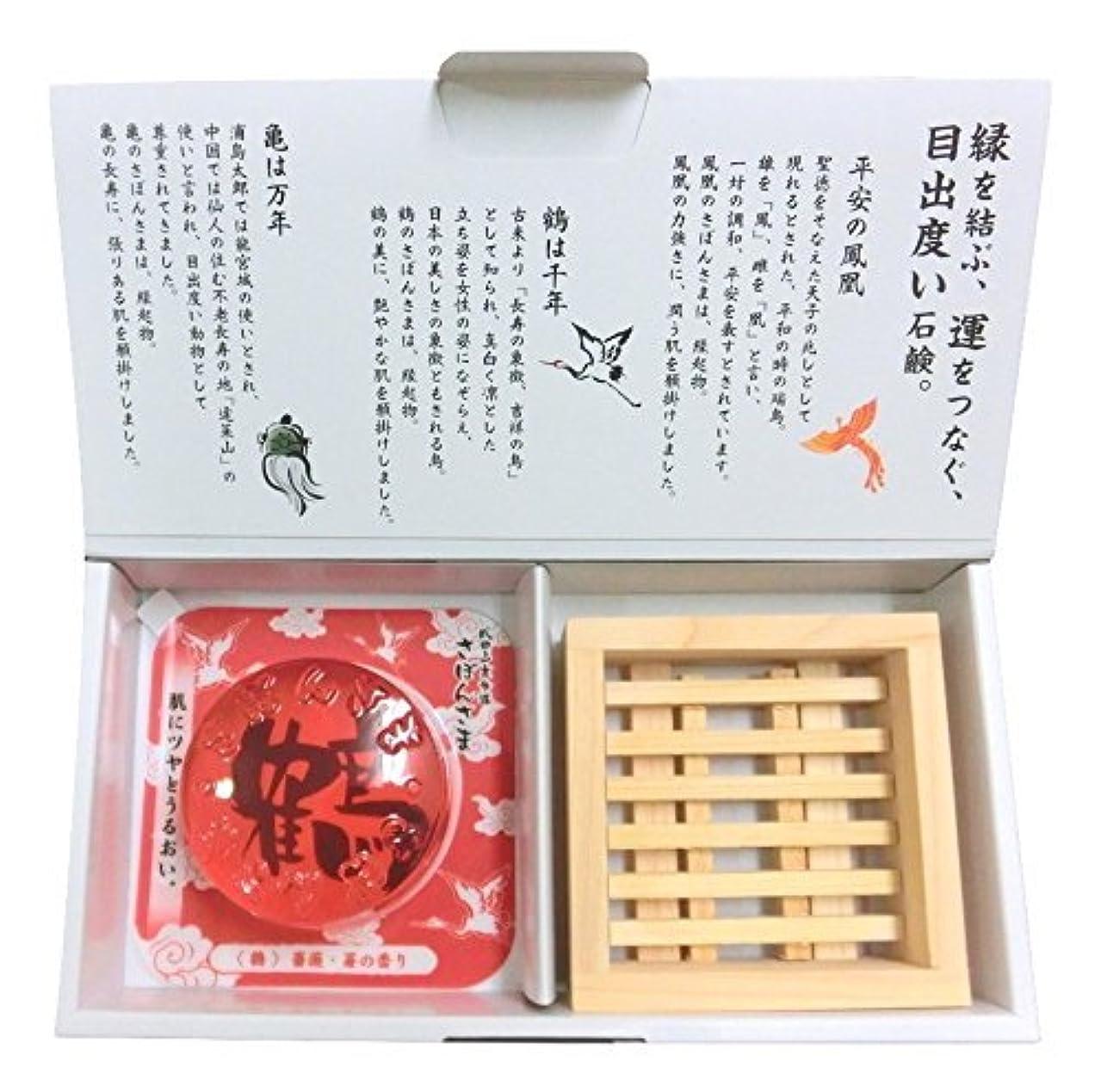 スチュアート島定義する和解する成田山表参道 さぼんさま〈鶴?檜石鹸置きセット〉薔薇と苺の香り