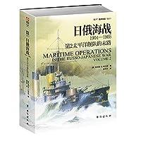 日俄海战1904—1905:第2太平洋舰队的末路