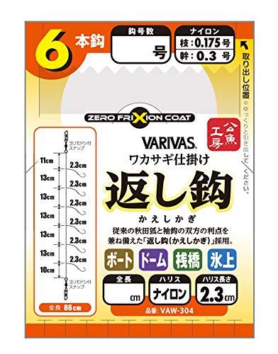VARIVAS(バリバス) わかさぎ仕掛返し鈎 6本 VAW-303 1号.