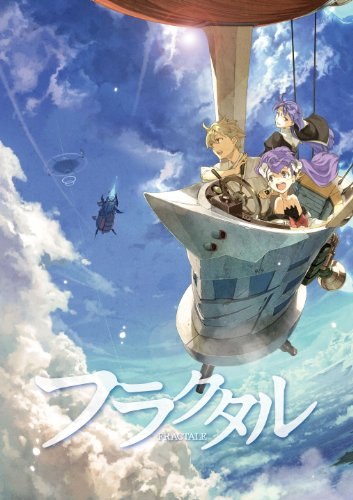フラクタル第2巻Blu-ray【数量限定生産版】「ねんどろいどぷち フリュネ」付