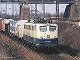 Piko H0 51650 Locomotiva elettrica H0 BR 150 di Db