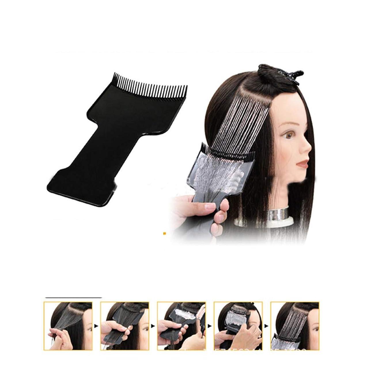 ACHICOO プロ 櫛理髪ピックカラーボードヘアダイカラーブラシサロンストリークプレートツール理髪櫛