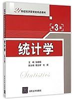 统计学(第3版)/21世纪经济管理类精品教材
