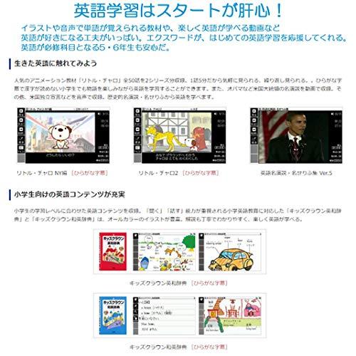 カシオ『EX-word小学生モデルXD-SK2800』