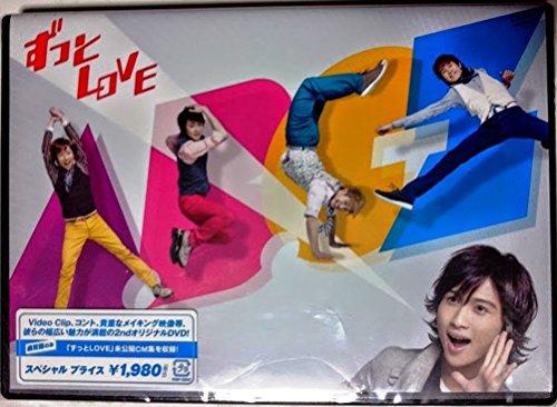ずっとLOVE (通常盤) (特典:B2オリジナル・ポスターなし) [DVD]
