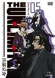 THE UNLIMITED 兵部京介 05 DVD通常版[GNBA-8015][DVD]
