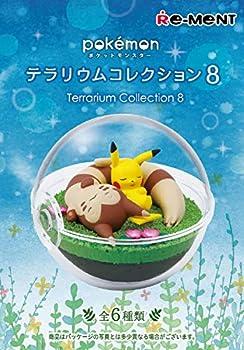 Pokemon Re-Ment Terrarium Collection Series 8 Complete Full Box Set 6 Pcs
