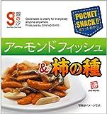 銀の汐 アーモンドフィッシュ&柿の種 6g