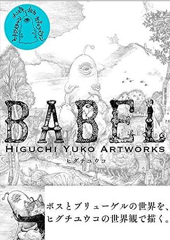 BABEL Higuchi Yuko Artworks 通常版
