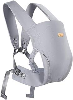 CUBY 抱っこひも 2020最新 人気 接触冷感 ベビースリング 夏用 コンパクト 軽量 だっこ紐 メッシュ一枚で涼しい (グレー)