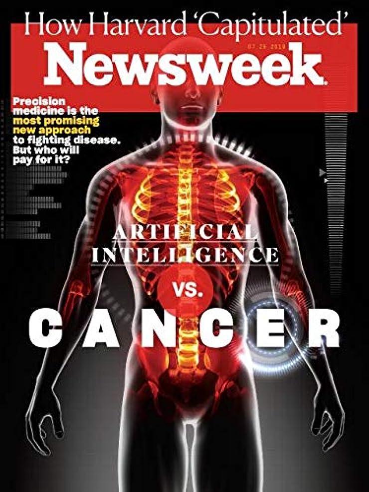 細心のクレタ任意Newsweek [US] July 26 2019 (単号)