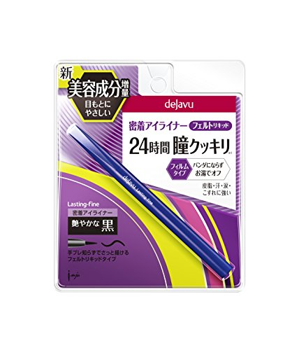 Dejavu Lasting Fine Felt Liquid Eyeliner - # Glossy Black 25g/0.83oz