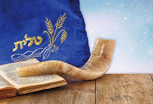 Baocicco 7x5ft Jewish New Year Party Decorations Backdrop Ram's Horn Shofar Torah Corn Embroider Decor Wooden Board Photography Background Day of Atonement Israel Feast Children Adults Portrait