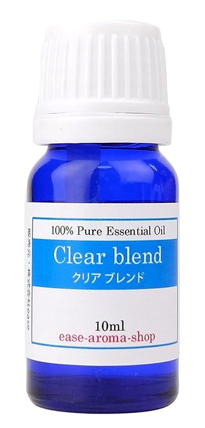 ease アロマオイル エッセンシャルオイル クリアブレンド 10ml(レモングラス?ユーカリペパーミント?ライムほか)
