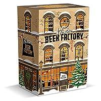 en décembre, découvrez des bières exclusives et variées de brasseries parisienne (gallia), belges (hapkin, mort subite), anglaises (brixton), hollandaise (oedipus) et américaine (lagunitas). découvrez chaque jour une nouvelle bière accompagnée de son...