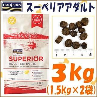 フィッシュ4ドッグ(FISH4) スーペリア アダルト 3kg(1.5kg×2袋)